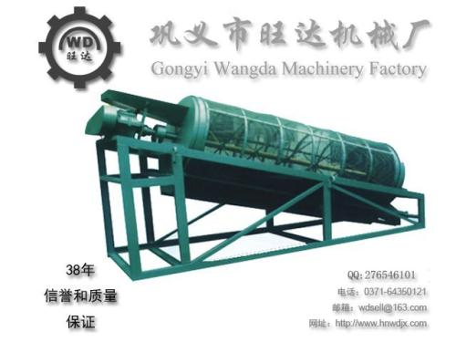 Rotary Trommel Vibrating Screen Machinery For Coal Gangue&Shale Cement &Concrete Sieving