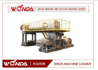 China High Manganese Steel Red Clay Bricks Manufacturing Machine?With Double Shaft Mixer supplier