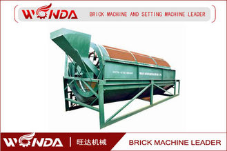 China Rotary Trommel Vibrating Screen Machinery For Coal Gangue&Shale Cement &Concrete Sieving supplier