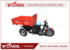 Mini Electric Cargo Tricycle With Manual Dump Hopper Brushless Motor Battery